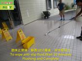 1286 Company-Entrance-Stairs-Homogeneous Tile Floo:1286 Company-Entrance-Stairs-Homogeneous Tile Floor Anti-Slip Treatment - photo (11).jpg