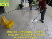 1286 Company-Entrance-Stairs-Homogeneous Tile Floo:1286 Company-Entrance-Stairs-Homogeneous Tile Floor Anti-Slip Treatment - photo (12).jpg
