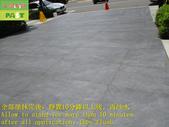 1692 社區-戶外-入口-花園走道-中硬度磁磚地面止滑防滑施工工程 - 相片:1692 社區-戶外-入口-花園走道-中硬度磁磚地面止滑防滑施工工程 - 相片 (21).JPG