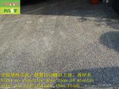 1789 住家-戶外-小斜坡-抿石地面止滑防滑施工工程 - 相片:1789 住家-戶外-小斜坡-抿石地面止滑防滑施工工程 - 相片 (15).JPG