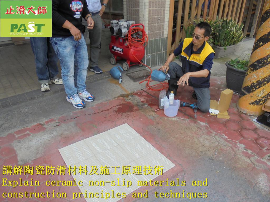 1804 Ceramic non-slip material spraying-water-base:1804 Ceramic non-slip material spraying-water-based non-slip paint application - photo (1).JPG