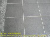 1584 社區-車道-高硬度磁磚地面止滑防滑施工工程 - 相片:1584 社區-車道-高硬度磁磚地面止滑防滑施工工程 - 相片 (3).JPG