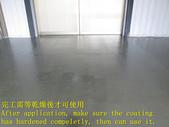 1594 廠房-走道-EPOXY-水泥地面止滑防滑施工工程-相片:1594 廠房-走道-EPOXY-水泥地面止滑防滑施工工程-相片 (9).JPG