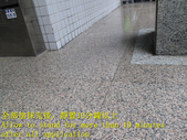 1607 Community-Central Gallery-Granite Floor Anti-:1607 Community-Central Gallery-Granite Floor Anti-slip Anti-slip Construction - Photo (14).JPG