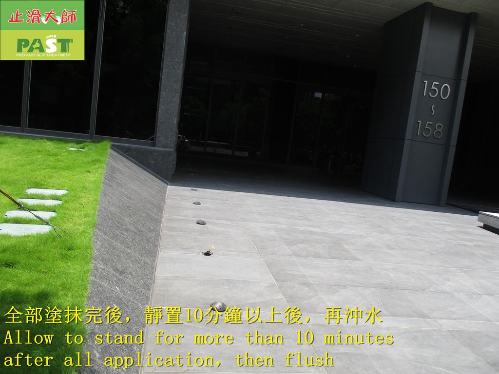 1692 社區-戶外-入口-花園走道-中硬度磁磚地面止滑防滑施工工程 - 相片:1692 社區-戶外-入口-花園走道-中硬度磁磚地面止滑防滑施工工程 - 相片 (22).JPG