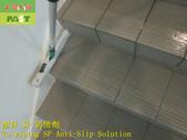 1785 公司-樓梯-仿岩板地面止滑防滑施工工程 - 相片:1785 公司-樓梯-仿岩板地面止滑防滑施工工程 - 相片 (5).JPG
