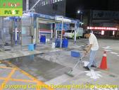 1122 Gas Station - Wash Car Place - Cement Floorin:1122 Gas Station - Wash Car Place - Cement Flooring Anti-Slip Treatment (7).JPG