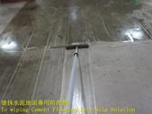 1531 Community-Parking-Cement Floor Anti-Slip Cons:1531 Community-Parking-Cement Floor Anti-Slip Construction - Photo (11).JPG