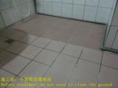 1604 Home - Bathroom - High Hardness Tile Floor An:1604 Home - Bathroom - High Hardness Tile Floor Anti-Slip Construction - Photo (6).JPG