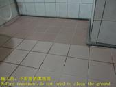 1604 Home - Bathroom - High Hardness Tile Floor An:1604 Home - Bathroom - High Hardness Tile Floor Anti-Slip Construction - Photo (7).JPG