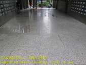 1607 Community-Central Gallery-Granite Floor Anti-:1607 Community-Central Gallery-Granite Floor Anti-slip Anti-slip Construction - Photo (23).JPG