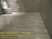 1639 社區-無障礙廁所-中高硬度磁磚地面止滑防滑施工工程- 相片:1639 社區-無障礙廁所-中高硬度磁磚地面止滑防滑施工工程- 相片 (24).JPG