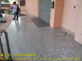 1640 Old People's Hall-Stage-Activity Center-In fr:1640 Old People's Hall-Stage-Activity Center-In front of the gate-Terrazzo floor anti-slip construction - photo (5).JPG