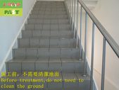 1785 Company-Stairs-Imitation Rock Slab Floor Anti:1785 Company-Stairs-Imitation Rock Slab Floor Anti-slip and Anti-slip Construction Project - Photo (3).JPG