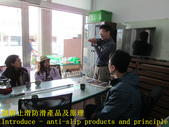 1504 Foreign customers ground anti-slip constructi:1504 Foreign customers ground anti-slip construction technology education and training - Photo (3).JPG