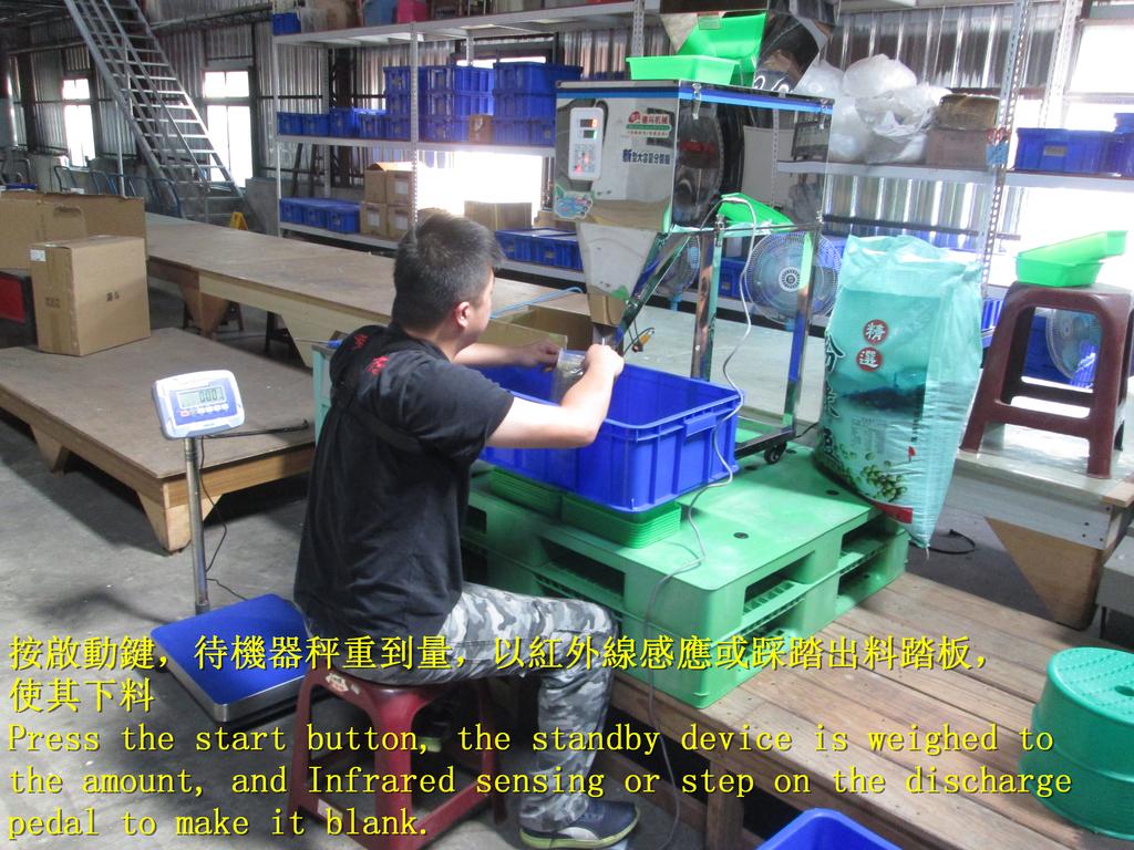 1621 automatic quantitative powder, particle dispe:1621 automatic quantitative powder, particle dispensing machine(1-3000g) -Operational teaching - photos (32).JPG