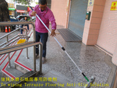 1640 Old People's Hall-Stage-Activity Center-In fr:1640 Old People's Hall-Stage-Activity Center-In front of the gate-Terrazzo floor anti-slip construction - photo (6).JPG