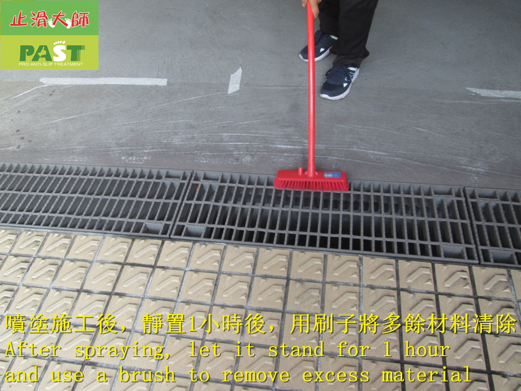 1716 Company-grating plate gutter cover-ceramic no:1716 Company-grating plate gutter cover-ceramic non-slip coating spraying -photo (12).JPG