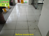 1118 Clinic - Waiting Hall - Consultation Room - I:1118 Clinic-Waiting Hall-Consultation Room-Injection Room-Low Hardness Tile Floor Anti-Slip Treatment (6).JPG