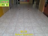 1172 幼兒園-廁所-走廊-中硬度磁磚地面防滑施工工程 - 相片:1172 幼兒園-廁所-走廊-中硬度磁磚地面防滑施工工程 (9).JPG