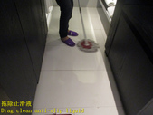 1399 Hotel-Guest Room-Separate Bathing and Groomin:1399 Hotel-Separate Bathing and Grooming Facility-Medium Hardness Tile-Floor Anti-Slip Treatment (18).JPG
