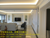 1490 Home-Bathroom-Imitation Marble Tile Floor Ant:1490 Home-Bathroom-Imitation Marble Tile Floor Anti-slip Anti-slip Construction  - Photo (19).JPG