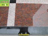 1111 Home - Arcade - Granite Tile Floor  Anti-Slip:1111 Home - Arcade - Granite Tile Floor Slip Treatment (13)