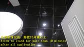 1609 住家-浴室-中硬度磁磚地面止滑防滑施工工程 - 相片:1609 住家-浴室-中硬度磁磚地面止滑防滑施工工程 - 相片 (9).jpg