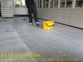 1638 社區發展協會-大廳-廁所-廚房-高硬度磁磚-水磨石地面止滑防滑施工工程- 相片:1638 社區發展協會-大廳-廁所-廚房-高硬度磁磚-水磨石地面止滑防滑施工工程- 相片 (50).JPG