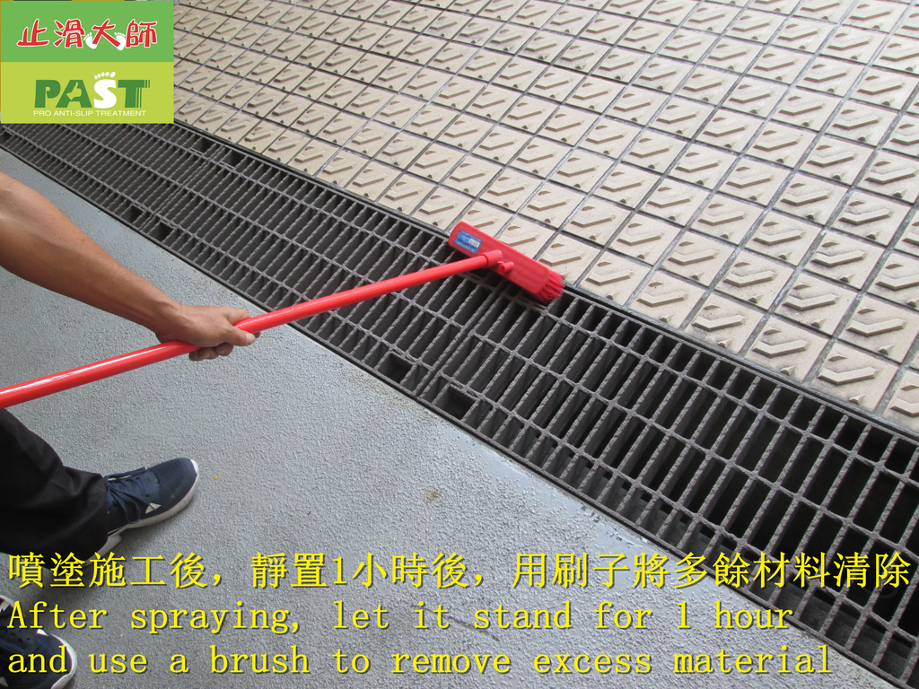 1716 Company-grating plate gutter cover-ceramic no:1716 Company-grating plate gutter cover-ceramic non-slip coating spraying -photo (13).JPG