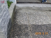 52-防滑止滑-入口處廣場及車道抿石地面去污除垢:17施工前施工後對比 (1).jpg