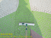 1500 Sightseeing Spots - Winery - Outdoor - Mosaic:1500 Sightseeing Spots - Winery - Outdoor - Mosaic Tile Anti-slip Construction - Photo (5).JPG