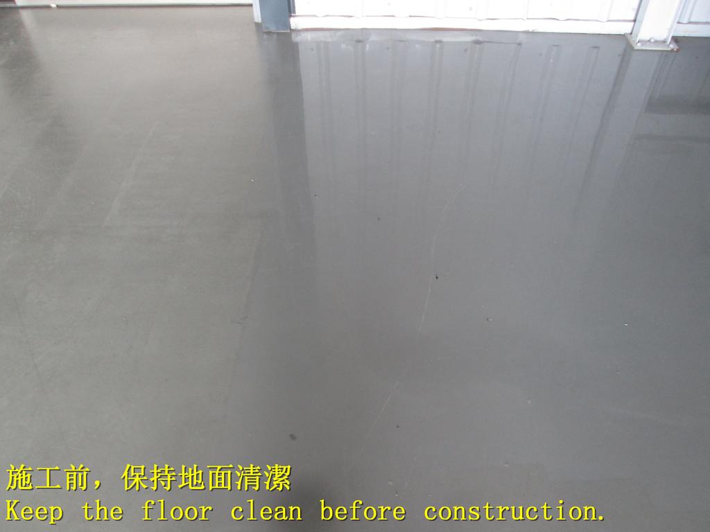1610 Factory-Walk-EPOXY Ground Anti-Slip Construct:1610 Factory-Walk-EPOXY Ground Anti-Slip Construction - Photo (5).JPG