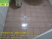 1663 Home-Bathroom-Anti-slip and anti-slip constru:1663 Home-Bathroom-Anti-slip and anti-slip construction of through-brick floor - Photo (20).JPG