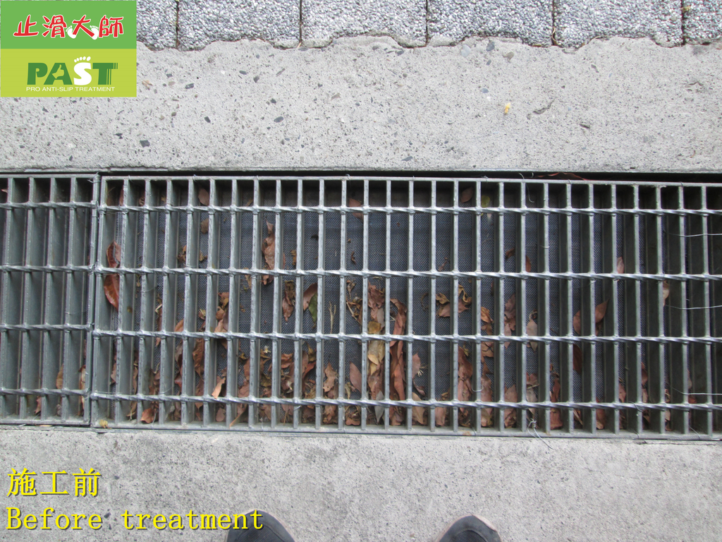 1838 學校-地下停車場-入口-截水溝蓋-陶瓷防滑塗料噴塗施工工程 - 相片:1838 學校-地下停車場-入口-截水溝蓋-陶瓷防滑塗料噴塗施工工程 - 相片 (4).JPG