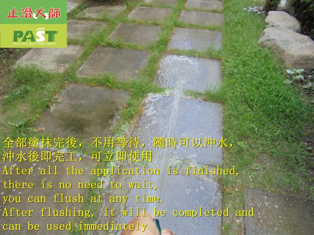 1245181838_l.jpg