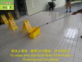 1286 Company-Entrance-Stairs-Homogeneous Tile Floo:1286 Company-Entrance-Stairs-Homogeneous Tile Floor Anti-Slip Treatment - photo (13).jpg