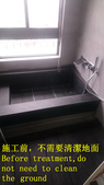 1492 Home-Bathroom-High Hardness Tile Floor Anti-S:1492 Home-Bathroom-High Hardness Tile Floor Anti-Slip Construction Engineering - Photo (5).jpg