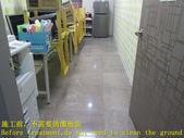 1523 Clinic - Walkway - Granite Floor Anti-slip Co:1523 Clinic - Walkway - Granite Floor Anti-slip Construction - Photo (5).JPG