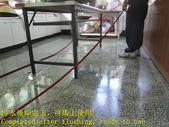 1638 社區發展協會-大廳-廁所-廚房-高硬度磁磚-水磨石地面止滑防滑施工工程- 相片:1638 社區發展協會-大廳-廁所-廚房-高硬度磁磚-水磨石地面止滑防滑施工工程- 相片 (61).JPG