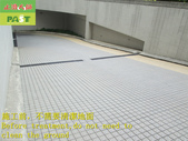 1819 工廠-地下室-車道-立體止滑磚止滑防滑施工工程 - 相片:1819 工廠-地下室-車道-立體止滑磚止滑防滑施工工程 - 相片 (6).JPG
