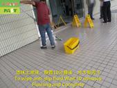 1286 Company-Entrance-Stairs-Homogeneous Tile Floo:1286 Company-Entrance-Stairs-Homogeneous Tile Floor Anti-Slip Treatment - photo (19).jpg