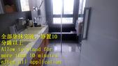 1492 Home-Bathroom-High Hardness Tile Floor Anti-S:1492 Home-Bathroom-High Hardness Tile Floor Anti-Slip Construction Engineering - Photo (12).jpg
