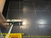 1506 Teppanyaki - Restaurant -Kitchen - Dining Are:1506 Teppanyaki - Restaurant -Kitchen - Dining Area-Tile Floor Anti-Slip Construction- Photo (17).JPG