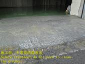 1594 廠房-走道-EPOXY-水泥地面止滑防滑施工工程-相片:1594 廠房-走道-EPOXY-水泥地面止滑防滑施工工程-相片 (13).JPG