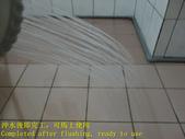 1604 Home - Bathroom - High Hardness Tile Floor An:1604 Home - Bathroom - High Hardness Tile Floor Anti-Slip Construction - Photo (18).JPG