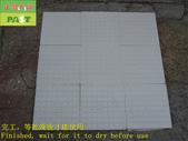 1804 Ceramic non-slip material spraying-water-base:1804 Ceramic non-slip material spraying-water-based non-slip paint application - photo (35).JPG