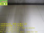 1839 社區-大廳-通道-鏡面拋光磚止滑防滑施工工程 - 相片:1839 社區-大廳-通道-鏡面拋光磚止滑防滑施工工程 - 相片 (19).JPG