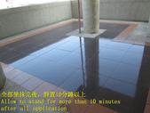 1627 學校-走廊-階梯-中硬度磁磚地面止滑防滑施工工程 - 相片:1627 學校-走廊-階梯-中硬度磁磚地面止滑防滑施工工程 - 相片 (13).JPG