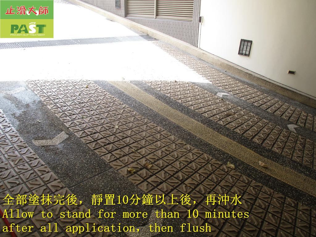 1735 社區-車道-立體車道磚-抿石地面止滑防滑施工工程 - 相片:1735 社區-車道-立體車道磚-抿石地面止滑防滑施工工程 - 相片 (18).JPG